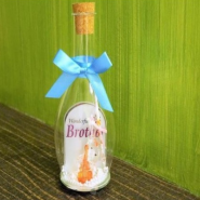 Love Message Bottle for Brother