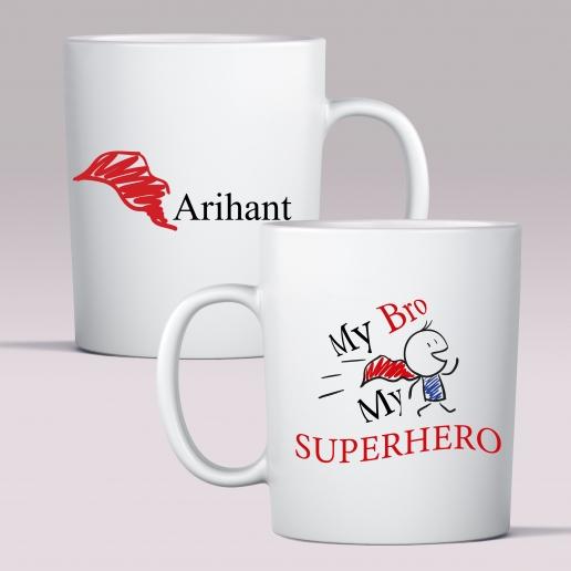 Mug For Brother